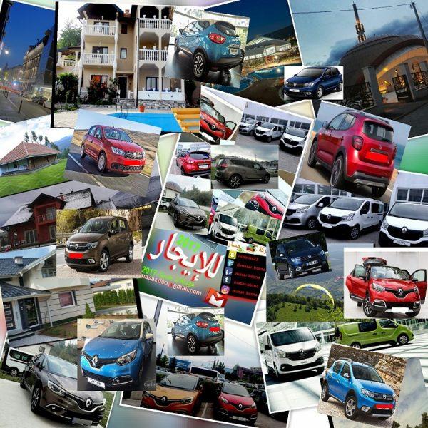 سيارات موديل السنة 2018 للايجار فى سراييفو - البوسنة