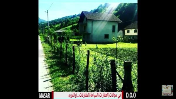 عقار مميز جدا للبيع فى هاجيتش البوسنة